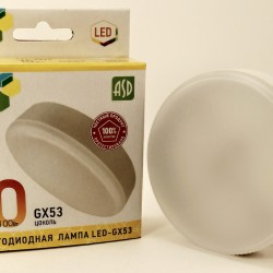 ASD standard GX53 св/д 10W(900lm) 3000K 2K 74x24 рифл. стекло пластик 5119