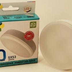 ASD standard GX53 св/д 10W(900lm) 4000K 4K 74x24 рифл. стекло пластик 5126