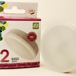 ASD standard GX53 св/д 12W(1080lm) 6500К 6K 74x27 рифл. стекло пластик 4432