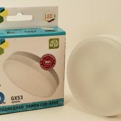 ASD standard GX53 св/д 6W(540lm) 4000K 4K 74x24 рифл. стекло пластик 5089