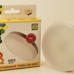 ASD standard GX53 св/д 8W(720lm) 3000K 2K 74x24 рифл. стекло пластик 5096