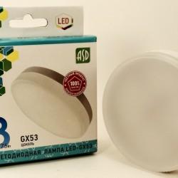 ASD standard GX53 св/д 8W(720lm) 4000K 4K 74x24 рифл. стекло пластик 5102