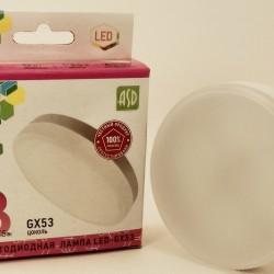 ASD standard GX53 св/д 8W(720lm) 6500K 6K 74x24 рифл. стекло пластик 2308