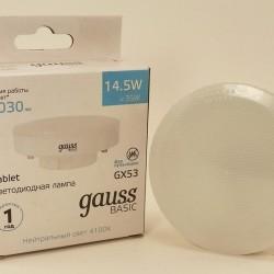 Gauss BASIC GX53 14.5W(1030lm) 4100K 75x28,5 пластик белый мат. 10849252