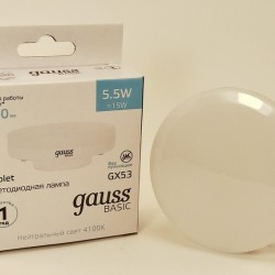 Gauss BASIC GX53 5.5W(440lm) 4100K  75x27 пластик белый мат. 10849262