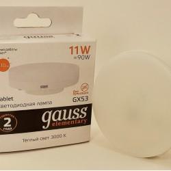 Gauss Elementary GX53 11W(810lm) 3000K 2K 75x22 матовая, пластик/алюм. 83811