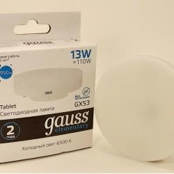 Gauss Elementary GX53 13W(950lm) 6500K 6K матовая, пластик/алюм. 83833