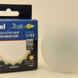 Uniel GX53 с торцевой подсветкой 7W(500lm) 3000K+3000K матовая 75x26 LED-GX53-7W/3000K+3000K/GX53/FR