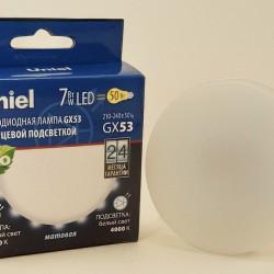 Uniel GX53 с торцевой подсветкой 7W(500lm) 4000K+4000K матовая 75x26 LED-GX53-7W/4000K+4000K/GX53/FR