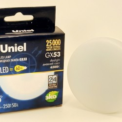 Uniel GX53 св/д 8W(670lm) 6500K 6K 75х28 матовая LED-GX53-8W/6500K/GX53/FR
